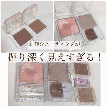 グロウフルールチークス/CANMAKE/パウダーチーク by おゆ。