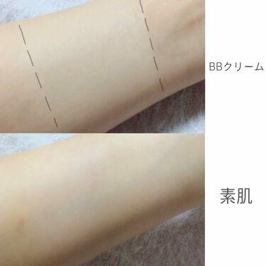 BBクリーム/ベビーピンク/化粧下地を使ったクチコミ(3枚目)
