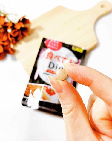 食べてもDiet/井藤漢方製薬/ボディシェイプサプリメントを使ったクチコミ(3枚目)