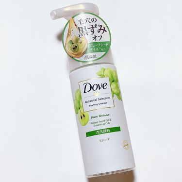 ボタニカル泡洗顔料/ダヴ/泡洗顔を使ったクチコミ(1枚目)