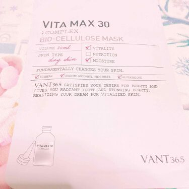 305 on LIPS 「【VANT36.5VMマスク】VANT.36のパックです😌💭シ..」(1枚目)