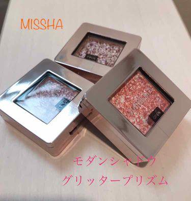 モダンシャドウ グリッタープリズム/MISSHA/パウダーアイシャドウを使ったクチコミ(1枚目)