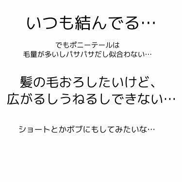 ザ・オリジナル ノーマル/TANGLE TEEZER/ヘアケアグッズを使ったクチコミ(3枚目)