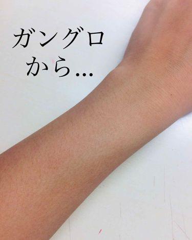トーンアップクリームD/DAISO/化粧下地を使ったクチコミ(3枚目)