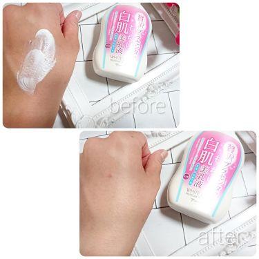 贅沢プラセンタのもっちり白肌美乳液/ホワイトラベル/乳液を使ったクチコミ(2枚目)