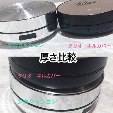 CICAレッドネスカバークッション/VT Cosmetics/クッションファンデーションを使ったクチコミ(3枚目)