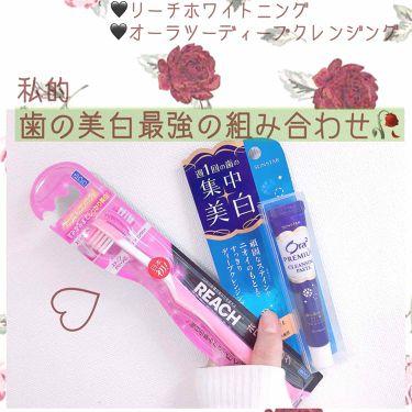 ♔姫 太 郎♔さんの「オーラツープレミアム クレンジングペースト<歯磨き粉>」を含むクチコミ
