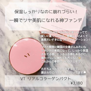 VT コラーゲンパクト/VT Cosmetics(旧 VANT 36.5)/その他ファンデーション by Karin