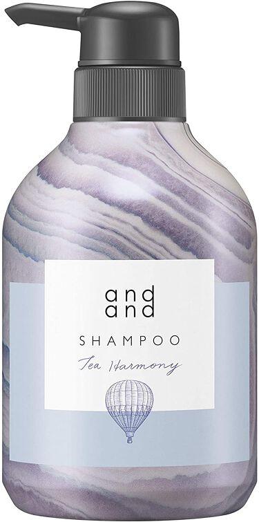 気ままに ティーハーモニーの香り シャンプー ポンプ(480ml)