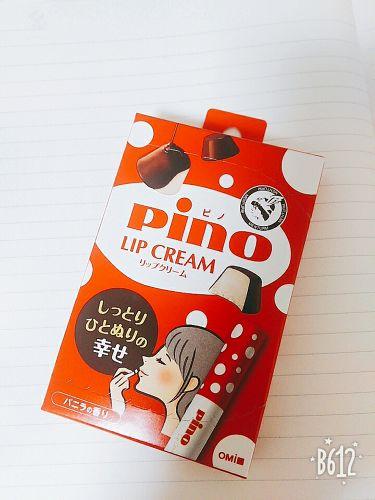 メンタームリップピノ/近江兄弟社/リップケア・リップクリームを使ったクチコミ(2枚目)