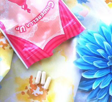 シンデレラアップ/美彩の森/ボディシェイプサプリメントを使ったクチコミ(2枚目)