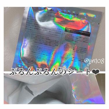 ドリームグロウマスク RR(透明感・キメ)/FEMMUE/シートマスク・パックを使ったクチコミ(2枚目)