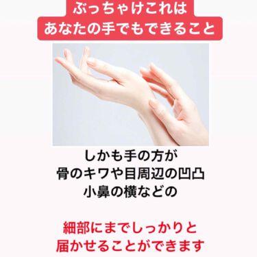 しゅり@小顔専門トレーナー on LIPS 「クチコミがよかった小顔ローラーを買って毎日コロコロしてるのにぶ..」(3枚目)