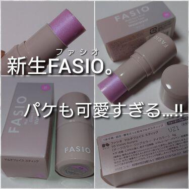 マルチフェイス スティック/FASIO/ジェル・クリームチークを使ったクチコミ(2枚目)