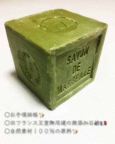 サヴォン ド マルセイユ オリーブ石鹸/ル セライユ/洗顔石鹸を使ったクチコミ(2枚目)