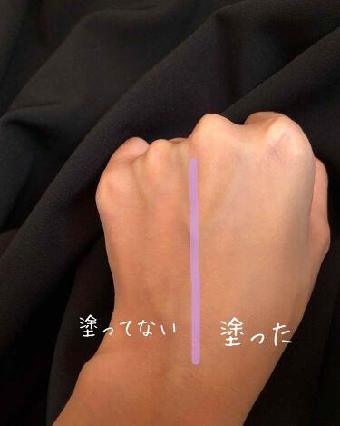 AirFitCCクリームモイスト/SUGAO/化粧下地を使ったクチコミ(3枚目)