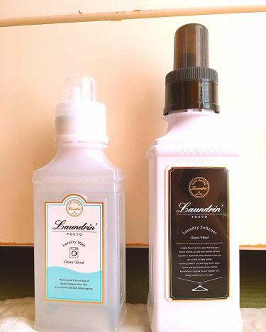 ランドリン 洗剤