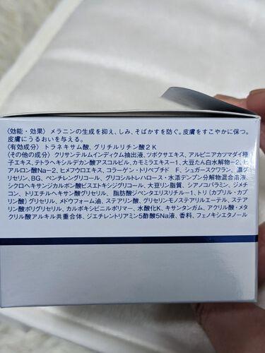 ホワイト 薬用ステムクリーム/LITS/フェイスクリームを使ったクチコミ(2枚目)