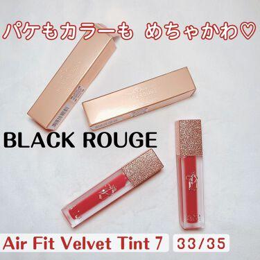 エアフィットベルベットティント7/BLACK ROUGE/口紅を使ったクチコミ(1枚目)
