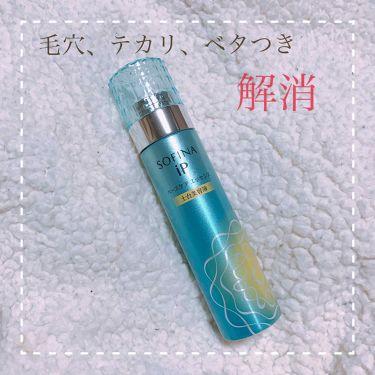 moe❤︎さんの「SOFINA iPソフィーナ iP ベースケア エッセンス <土台美容液><美容液>」を含むクチコミ