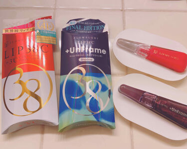 38°C / 99°F Lip Treatment/UZU BY FLOWFUSHI/リップグロスを使ったクチコミ(4枚目)