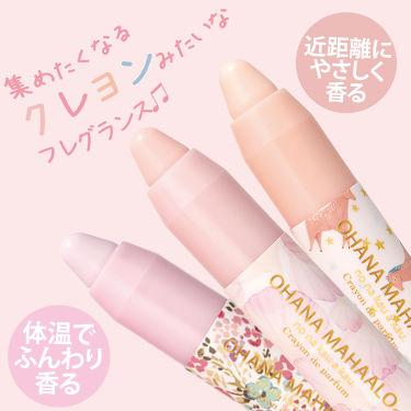 オハナ・マハロ クレヨンドゥパルファム <ピカケアウリィ>/OHANA MAHAALO/香水(その他)を使ったクチコミ(1枚目)