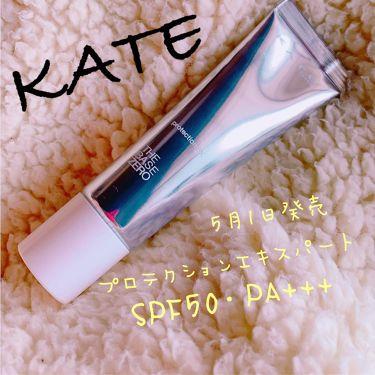 プロテクションエキスパート/KATE/化粧下地を使ったクチコミ(1枚目)