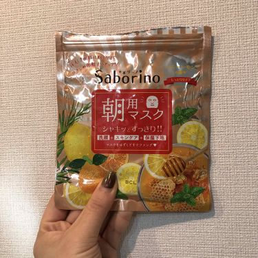目ざまシート HL(ハニーレモンの香り)/サボリーノ/シートマスク・パックを使ったクチコミ(1枚目)