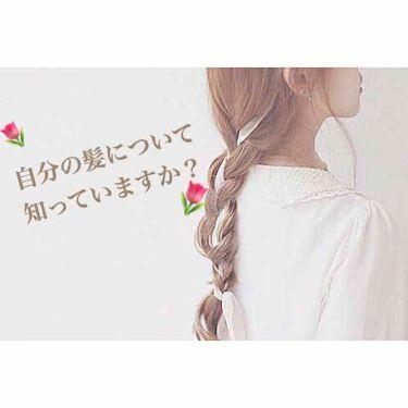 choco.❁さんの「SALA(サラ)まとめ髪メイクワックスEX<ヘアワックス・クリーム>」を含むクチコミ