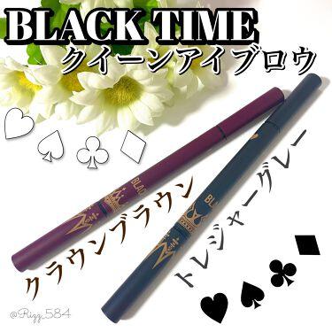 クイーンアイブロウ/BLACK TIME/アイブロウペンシルを使ったクチコミ(1枚目)