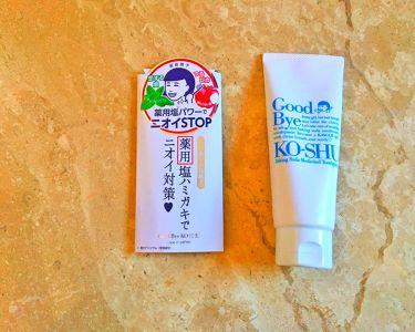 塩と重曹の薬用ハミガキ/歯磨撫子/歯磨き粉を使ったクチコミ(3枚目)