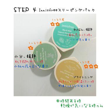 インビジブル ピーリング ブースター/CNP Laboratory/ブースター・導入液を使ったクチコミ(4枚目)