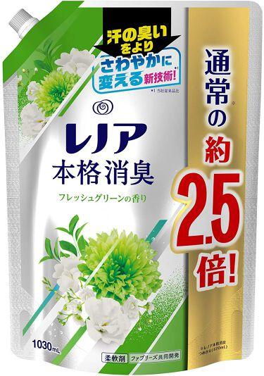 レノア本格消臭 フレッシュグリーンの香り 1030ml