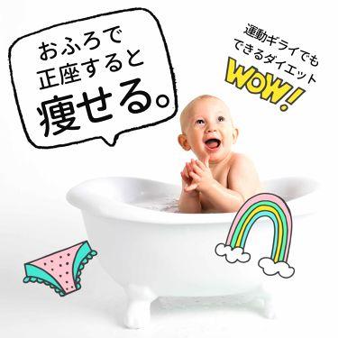 韓国コスメにハマり中❤️TAMAOさんの「クナイプバスソルト<入浴剤>」を含むクチコミ