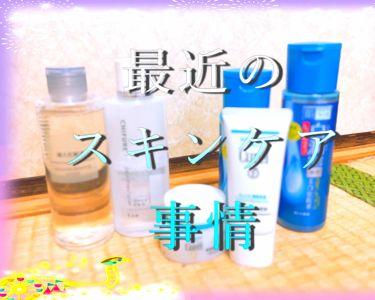 りちるさんの「ちふれふきとり化粧水<化粧水>」を含むクチコミ