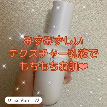 塗る米ぬか乳液/米一途/乳液を使ったクチコミ(1枚目)