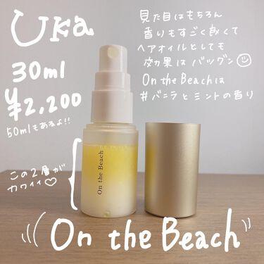 ウカヘアオイルミストオンザビーチ/uka/ヘアオイルを使ったクチコミ(2枚目)