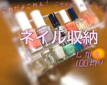 ボトルスタンド/DAISO/その他を使ったクチコミ(1枚目)