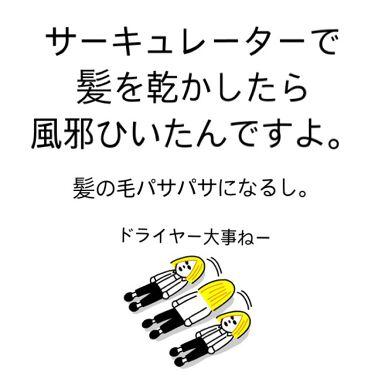 スピーディーイオンドライヤー/SALONIA/ヘアケア美容家電を使ったクチコミ(8枚目)