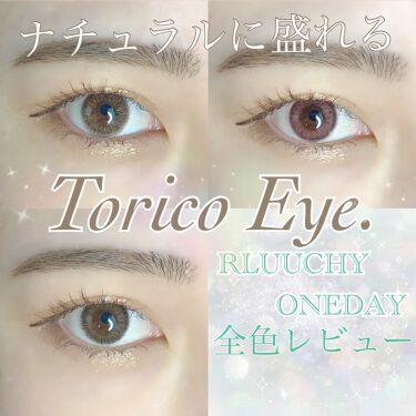 Rluuchy Oneday/Torico Eye./カラーコンタクトレンズを使ったクチコミ(1枚目)