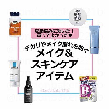 シーバムコントロールエッセンス/ORBIS/化粧下地を使ったクチコミ(1枚目)