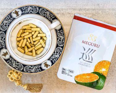 MEGURU/gg/健康サプリメントを使ったクチコミ(2枚目)