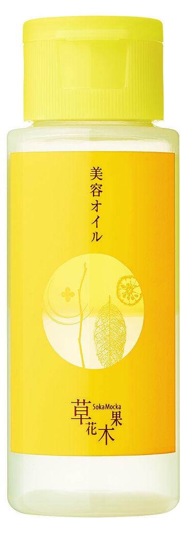 ゆずの恵み美容オイル(旧) 草花木果