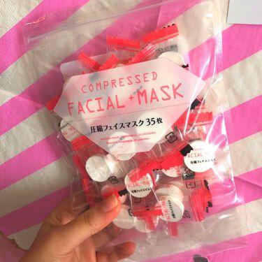 ザ・ダイソー 圧縮フェイスマスク 35枚