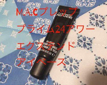 プレップ プライム 24 アワー エクステンド アイ ベース(アイメイクアップベース)/M・A・C/化粧下地を使ったクチコミ(1枚目)