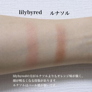 ラブビームチーク/lilybyred/パウダーチークを使ったクチコミ(7枚目)