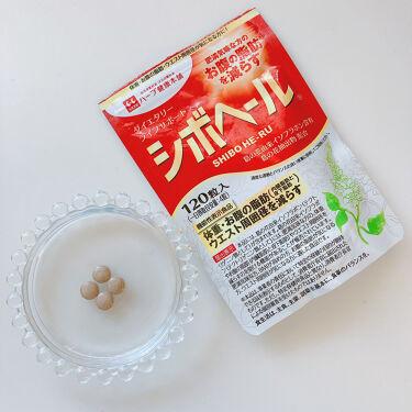 【画像付きクチコミ】こんにちは、emma*です(´•ᴗ•ก)ハーブ健康本舗さんのシボヘールをお試しさせて頂きました♡シボヘールは葛の花由来イソフラボン配合のダイエットサポートサプリ。葛の花イソフラボンにはお腹の脂肪を落とす効果が報告されてるそうで(˶˙˙...