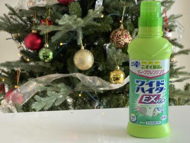 ワイドハイター EXパワー/ワイドハイター/香り付き柔軟剤・洗濯洗剤を使ったクチコミ(1枚目)
