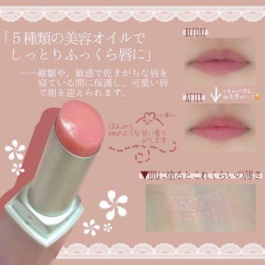 fujiko 朝可愛リップ/Fujiko/リップライナーを使ったクチコミ(2枚目)