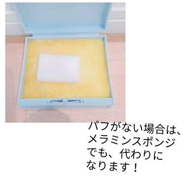 マーメイドスキンジェルUV/CANMAKE/日焼け止め(顔用)を使ったクチコミ(4枚目)